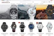 Uhrenhandel.de